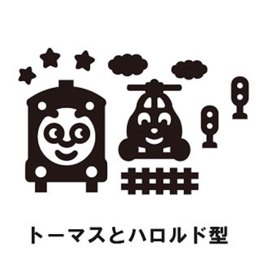f:id:saekichi0829:20180924152653j:image