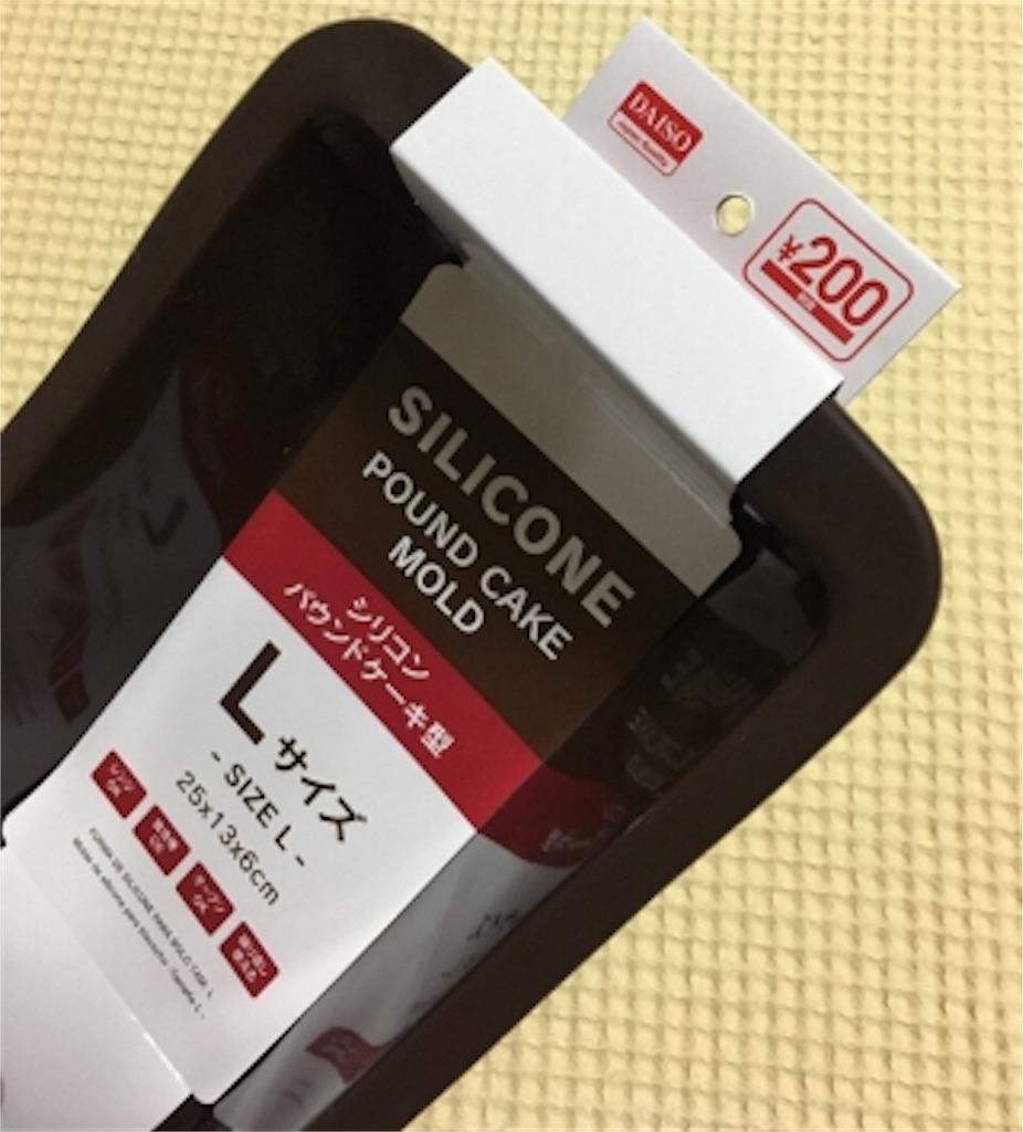 f:id:saekichi0829:20180926134830j:image
