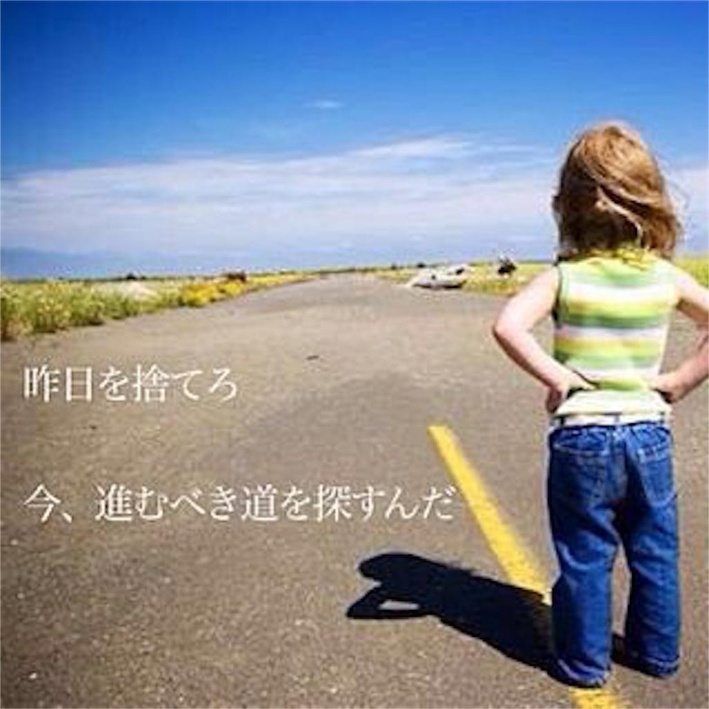 f:id:saekichi0829:20181011130631j:image