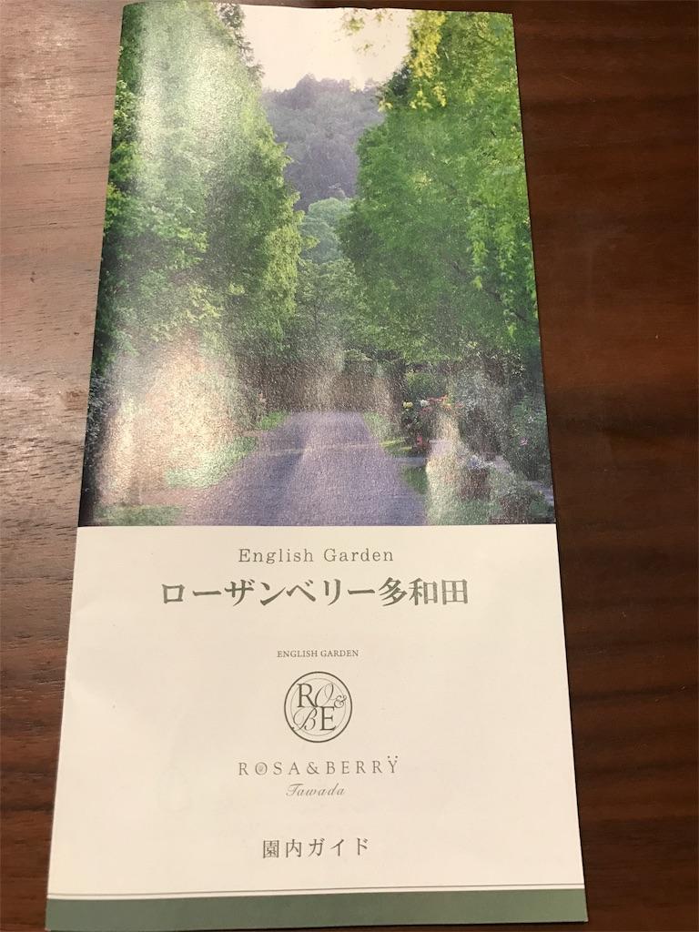 f:id:saekichi0829:20181011185632j:image