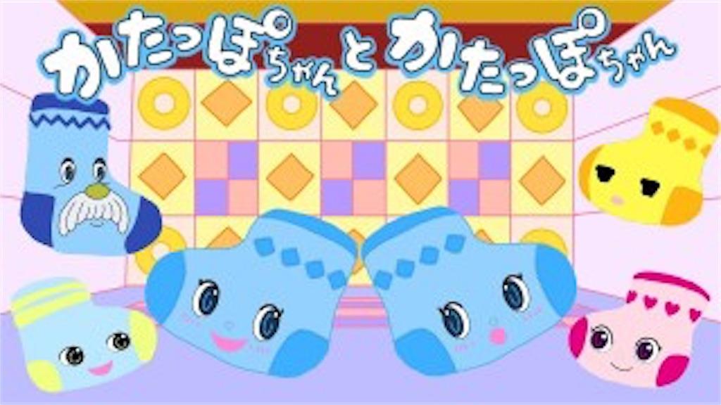 f:id:saekichi0829:20181026155126j:image