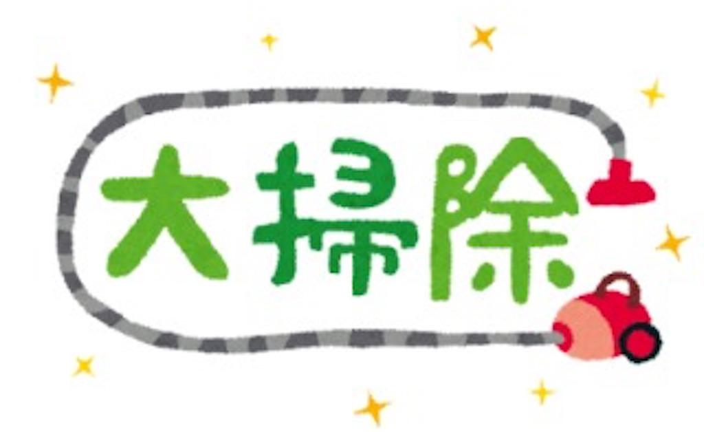 f:id:saekichi0829:20181215160251j:image
