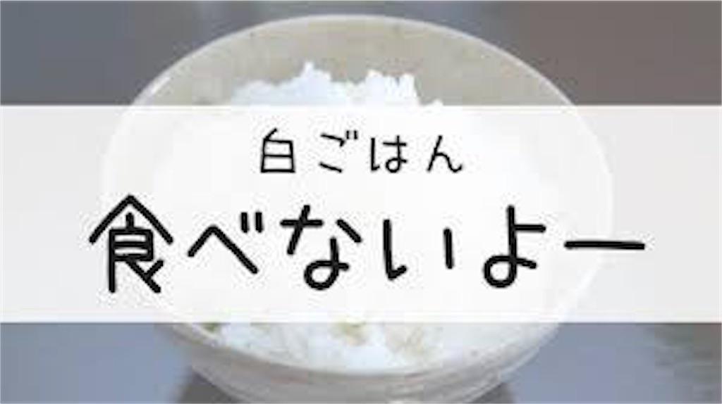 f:id:saekichi0829:20190119161338j:image