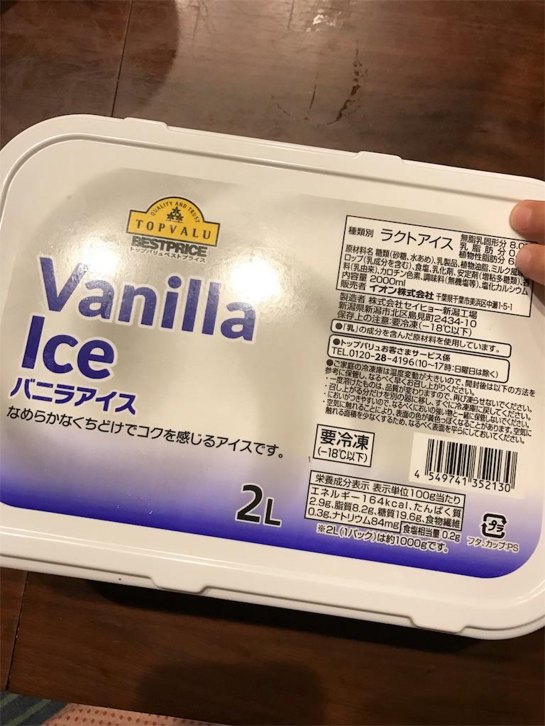 f:id:saekichi0829:20190125101540j:image
