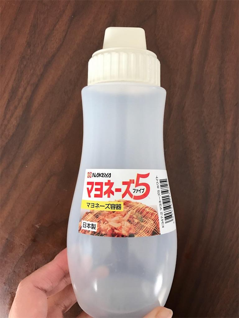 f:id:saekichi0829:20190221141647j:image