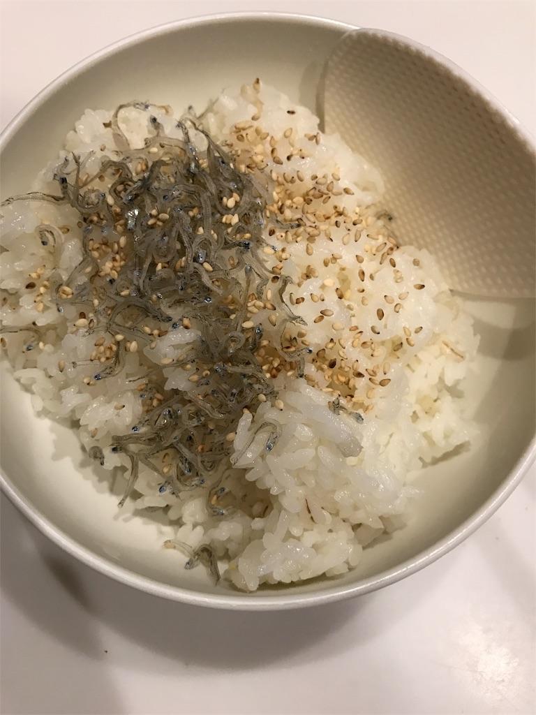 f:id:saekichi0829:20190223162447j:image