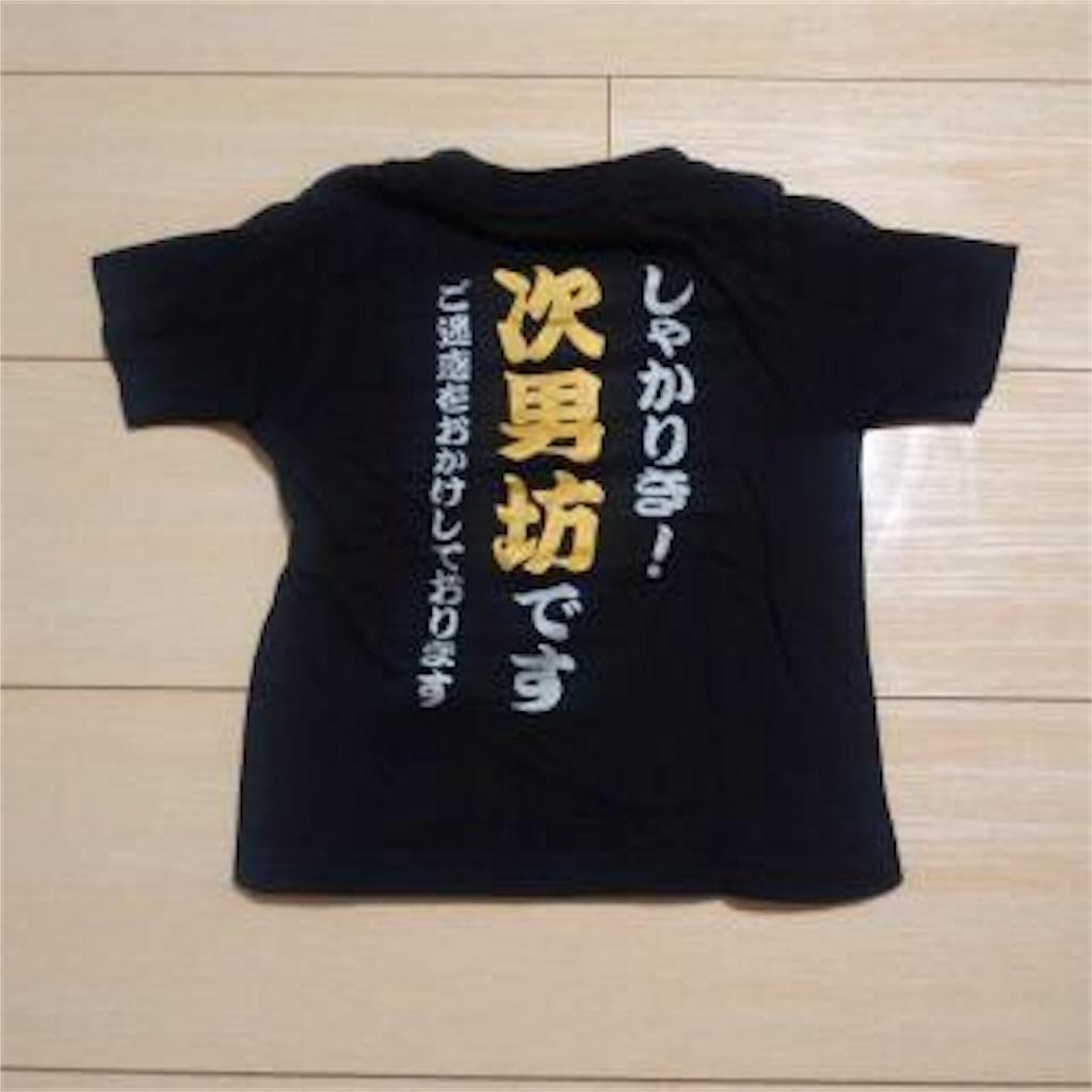f:id:saekichi0829:20190628145703j:image