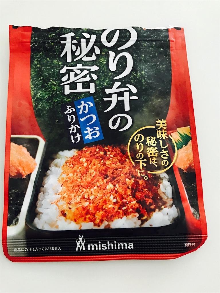 f:id:saekichi0829:20190718120843j:image