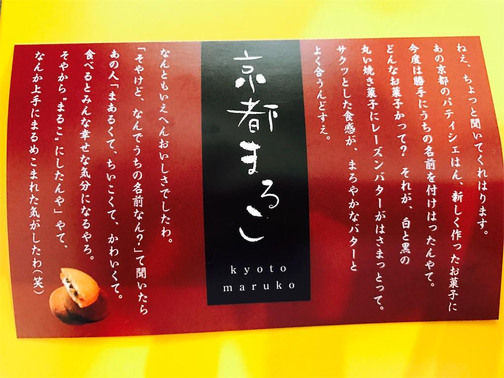 f:id:saekichi0829:20190808164008j:image