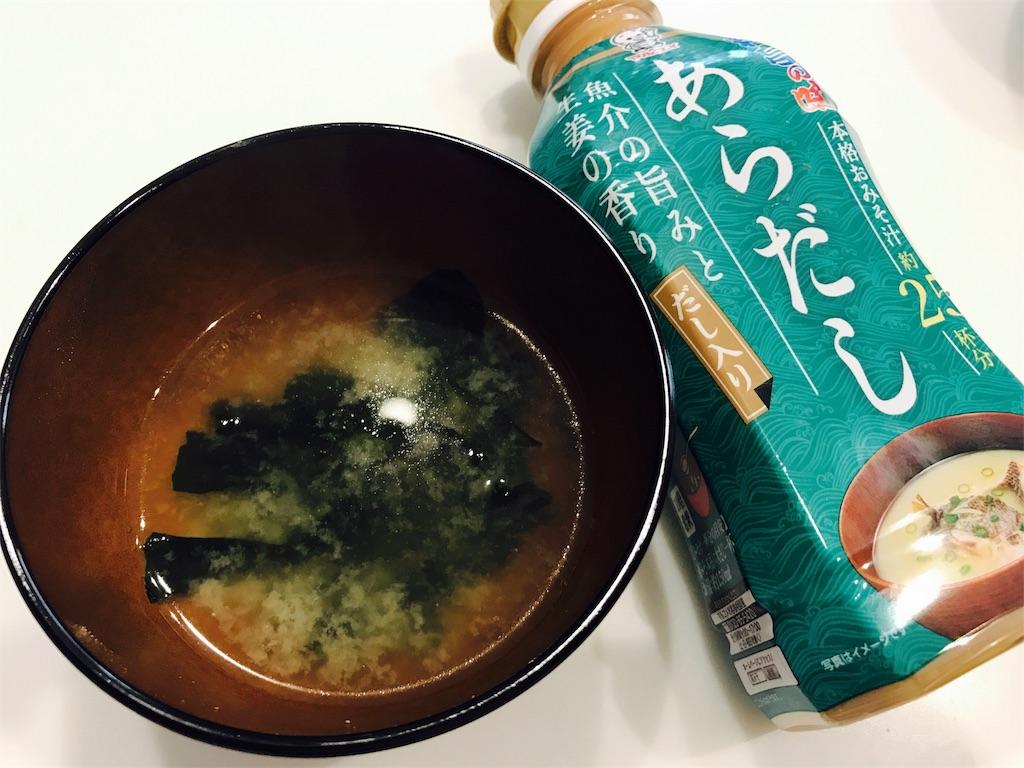 f:id:saekichi0829:20190908234006j:image