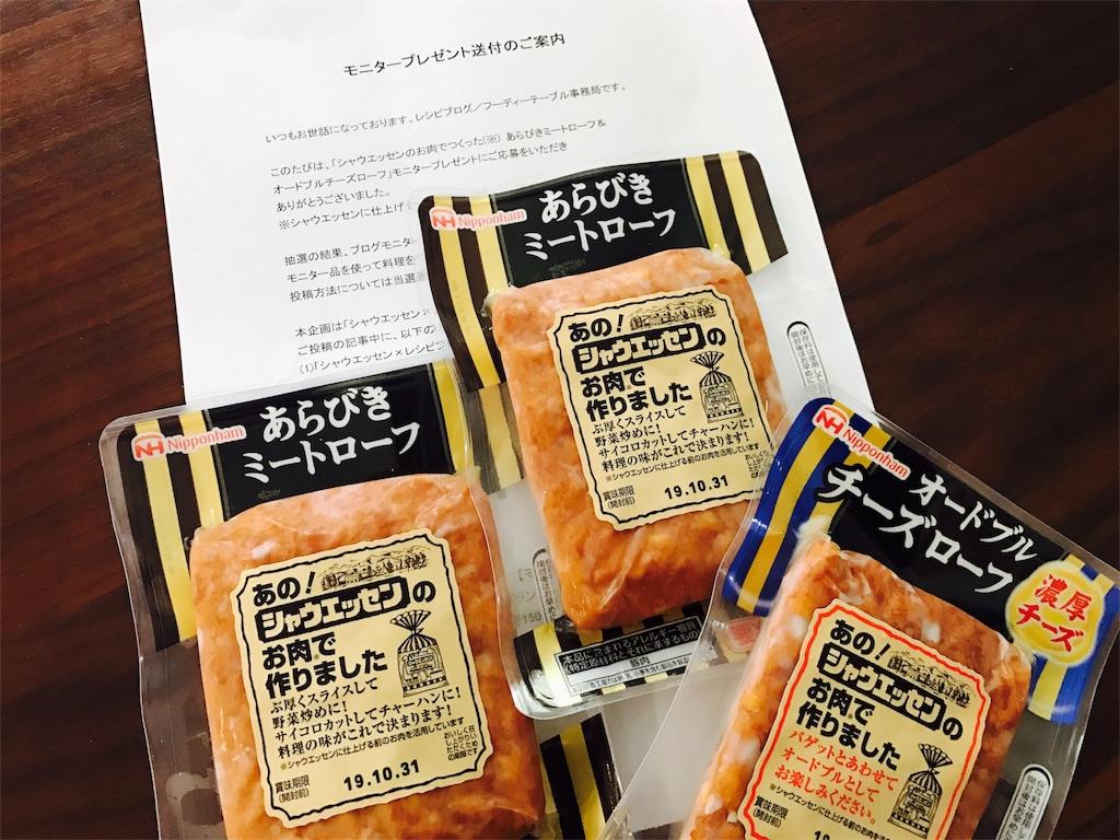 f:id:saekichi0829:20190919171557j:image