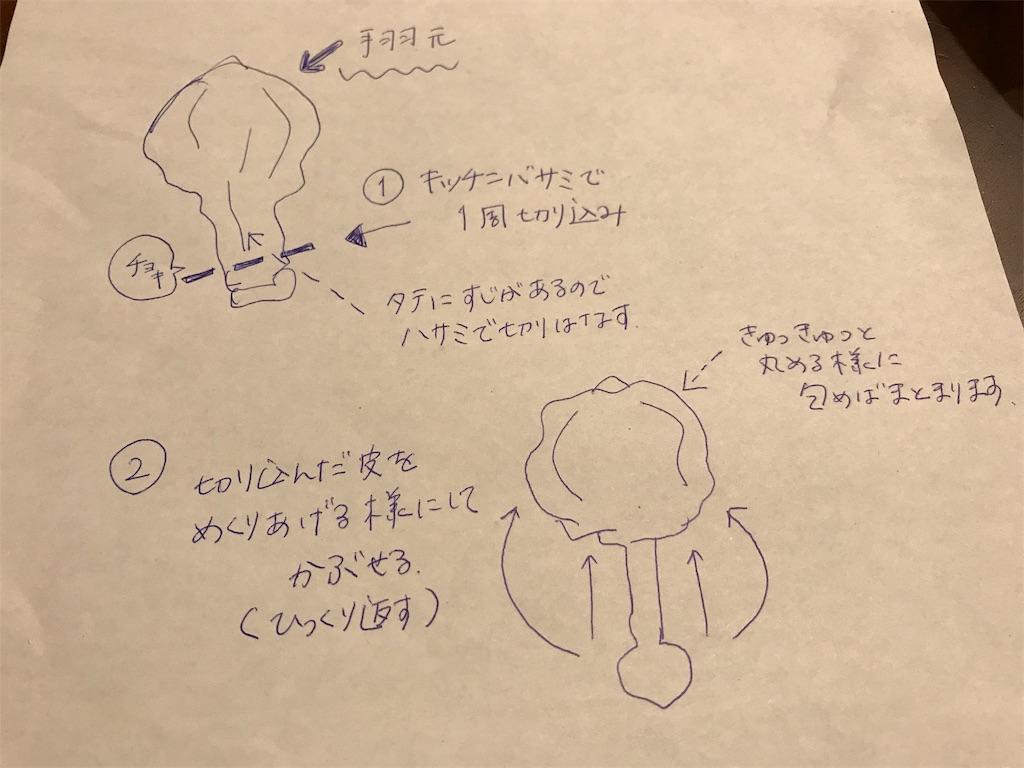 f:id:saekichi0829:20191223223345j:image