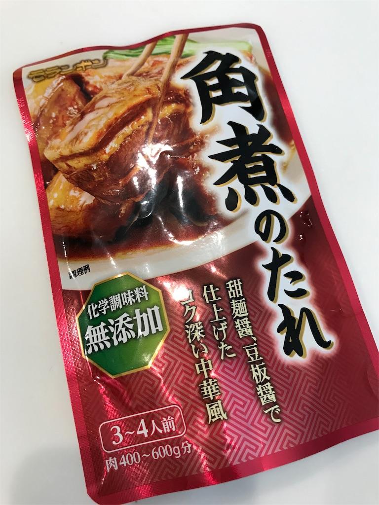 f:id:saekichi0829:20200106085631j:image
