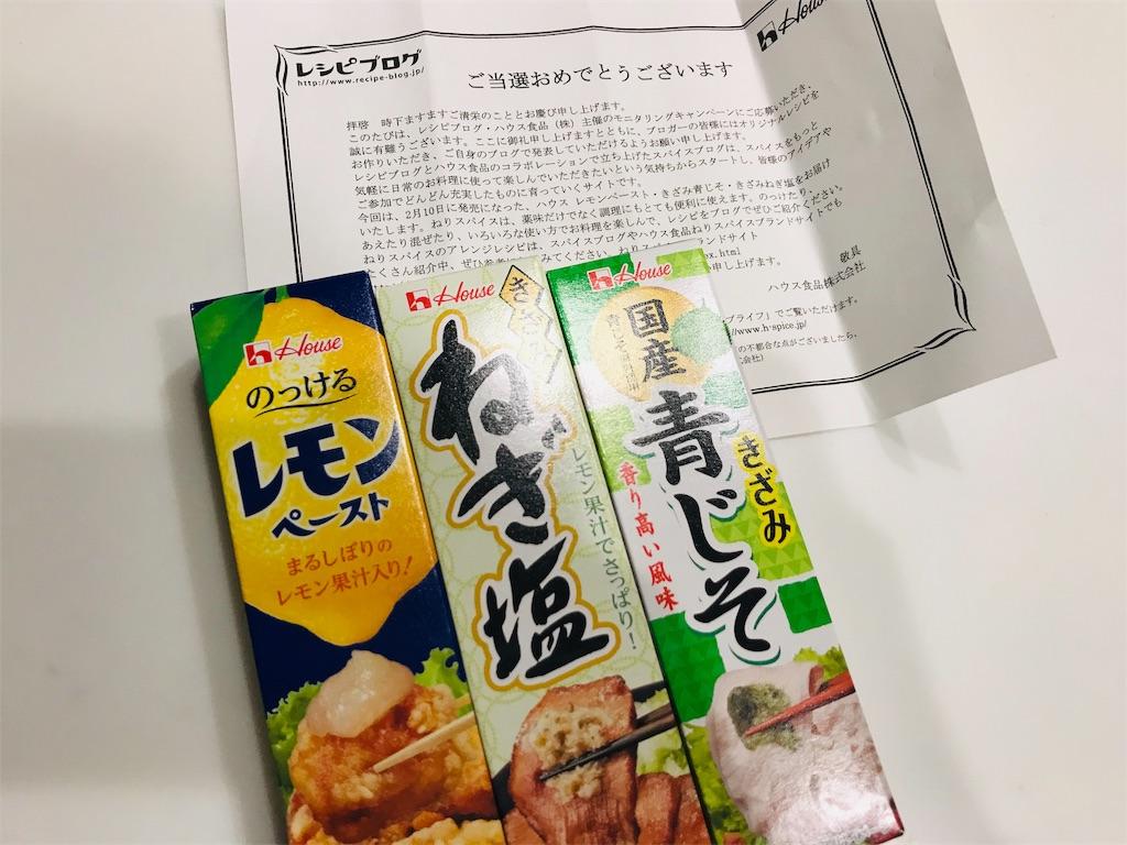 f:id:saekichi0829:20200305141045j:image
