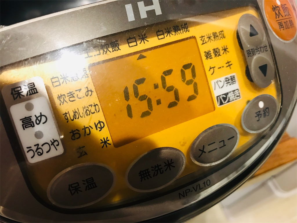 f:id:saekichi0829:20200510152158j:image