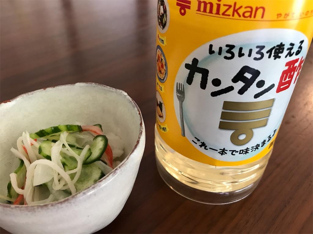 f:id:saekichi0829:20200608175405j:image