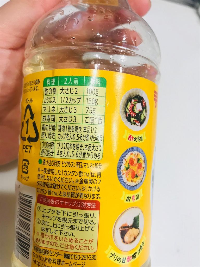f:id:saekichi0829:20200608180216j:image