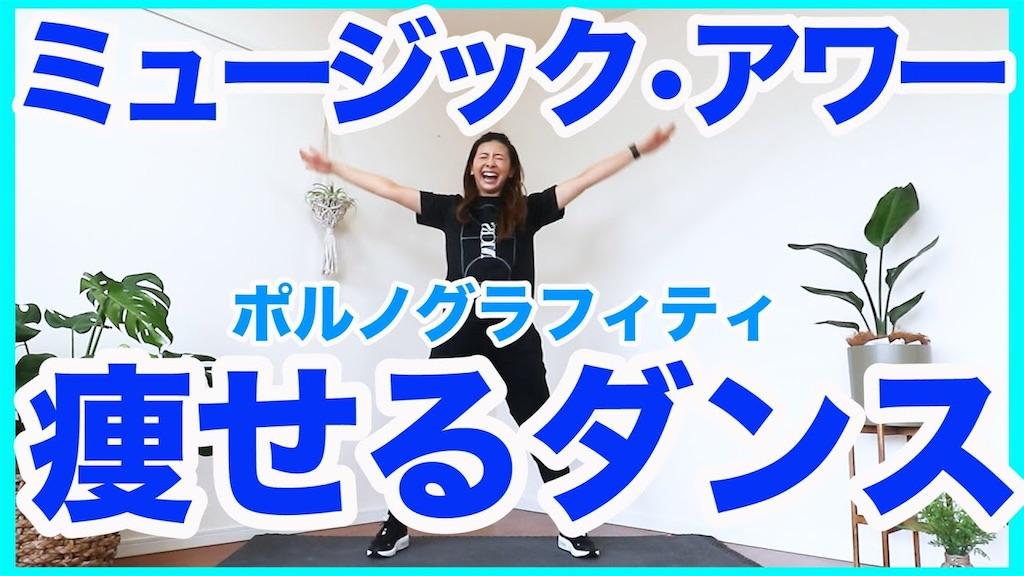 f:id:saekichi0829:20210112195152j:image
