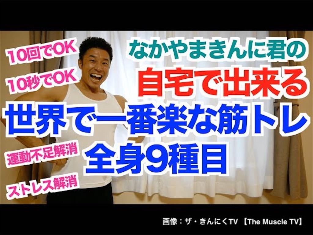 f:id:saekichi0829:20210112195222j:image