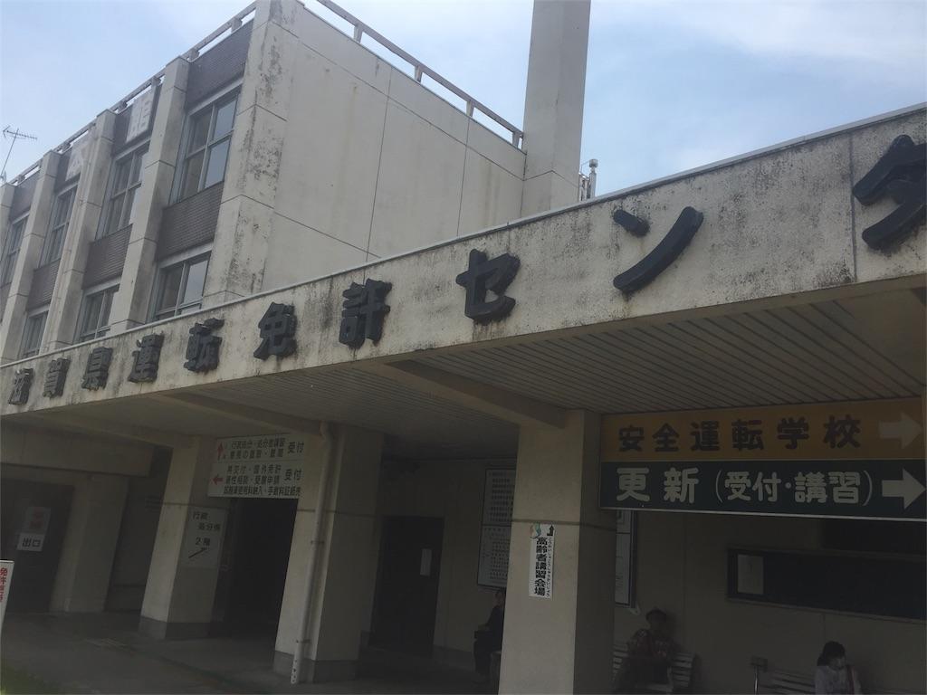 f:id:saekishirou:20170521104927j:image