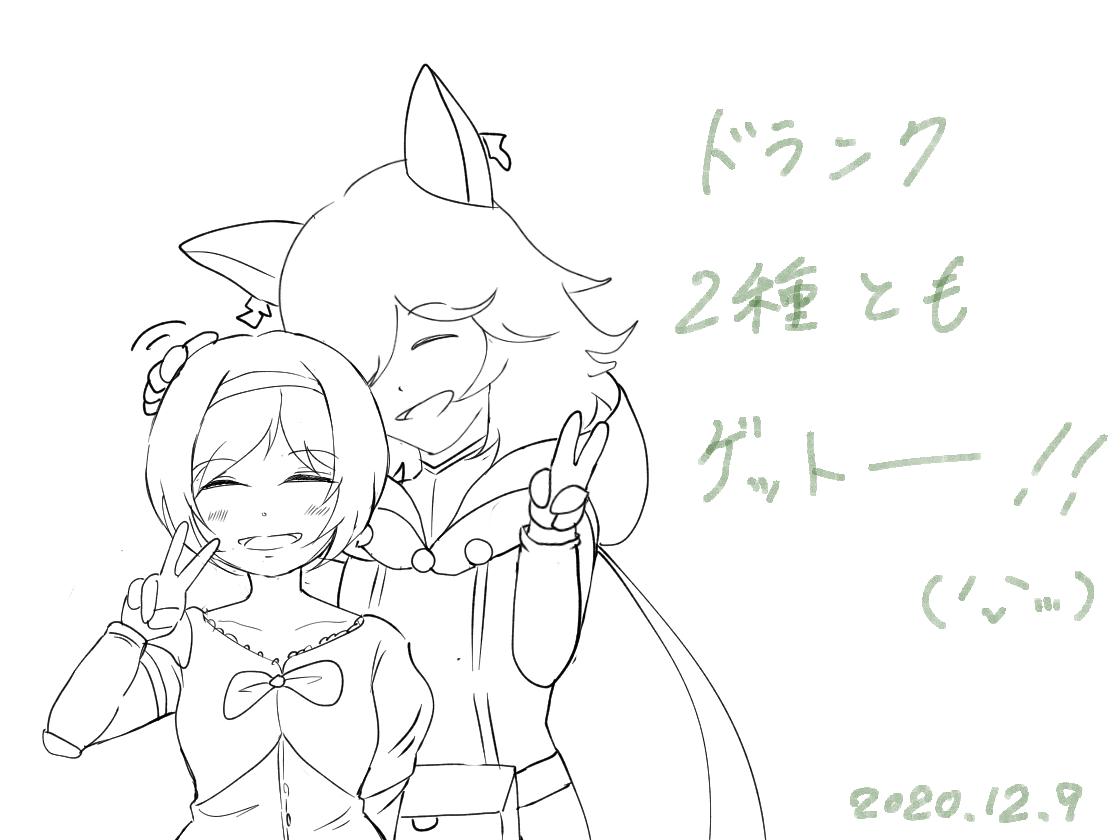 f:id:saemahi:20201209224901j:plain