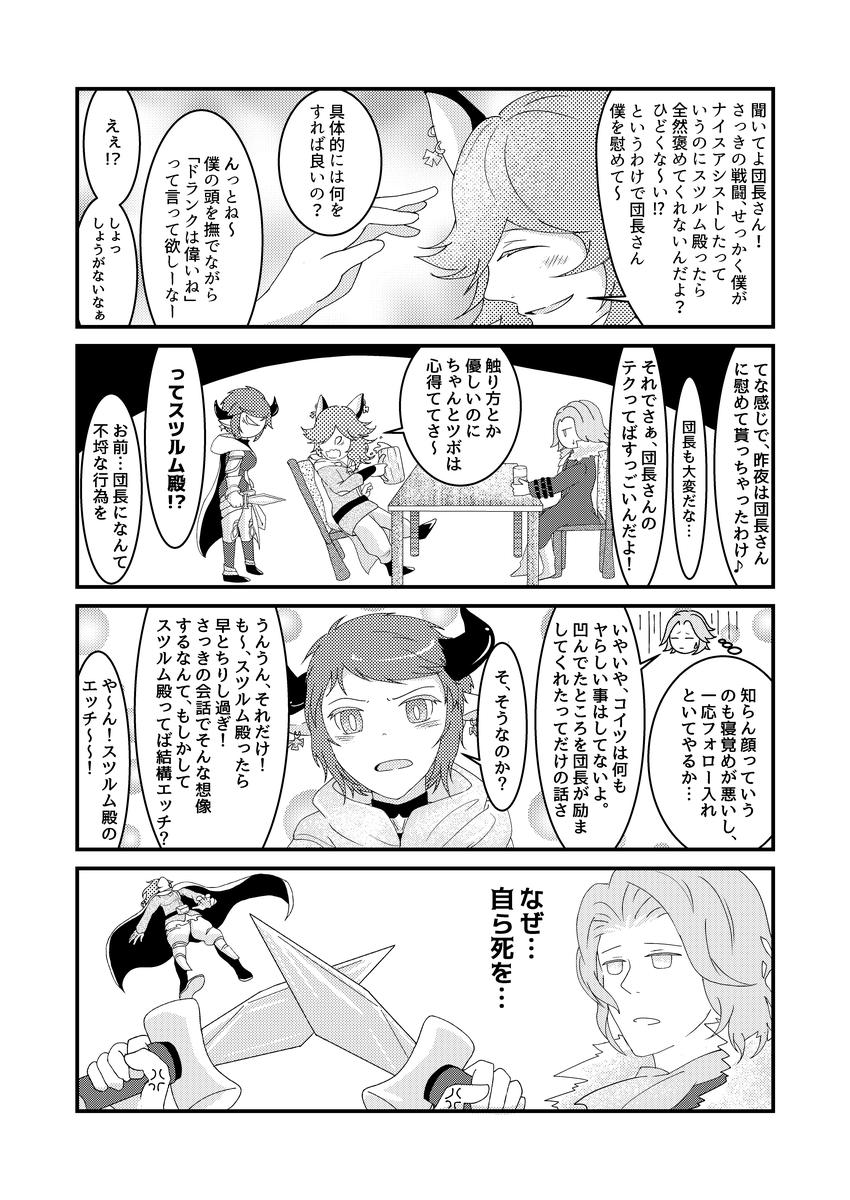 f:id:saemahi:20210105222448p:plain
