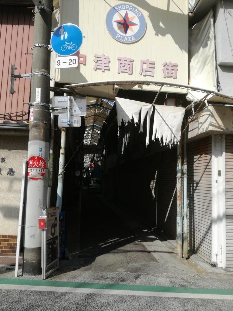 f:id:saenoki:20190306115620j:plain