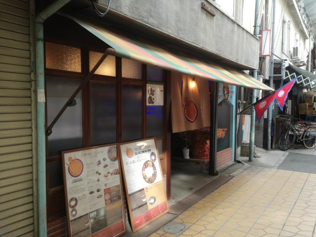 f:id:saenoki:20190306115843j:plain