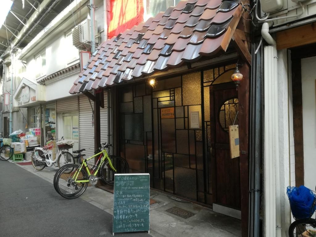 f:id:saenoki:20190306124612j:plain