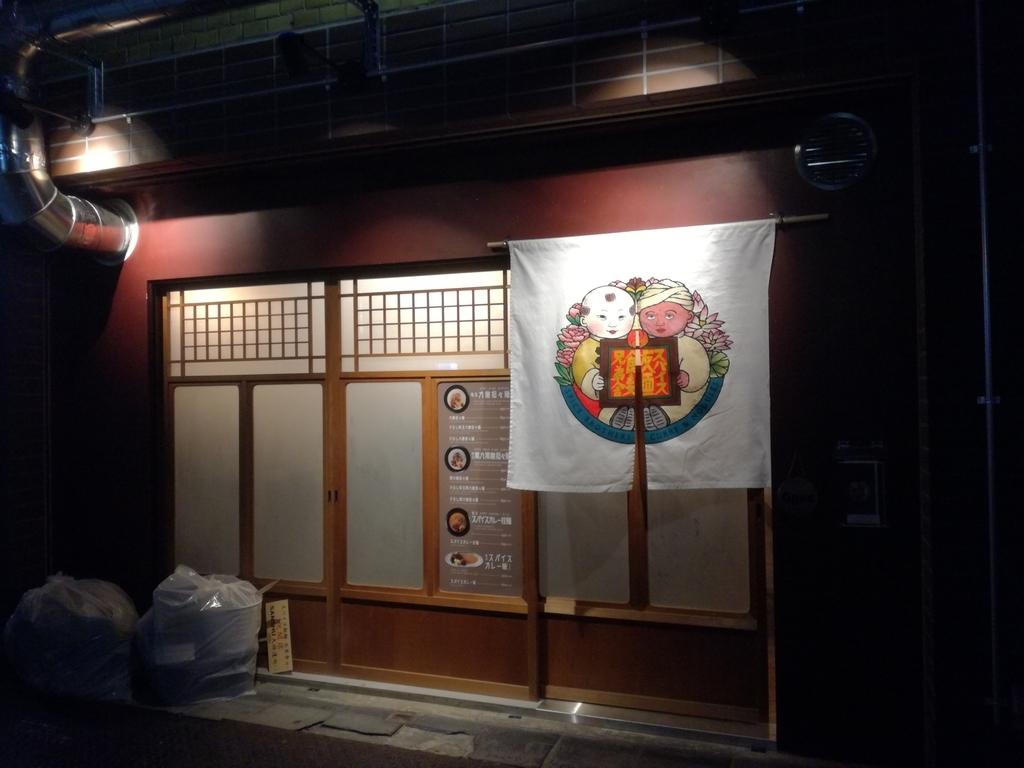 f:id:saenoki:20190306142603j:plain