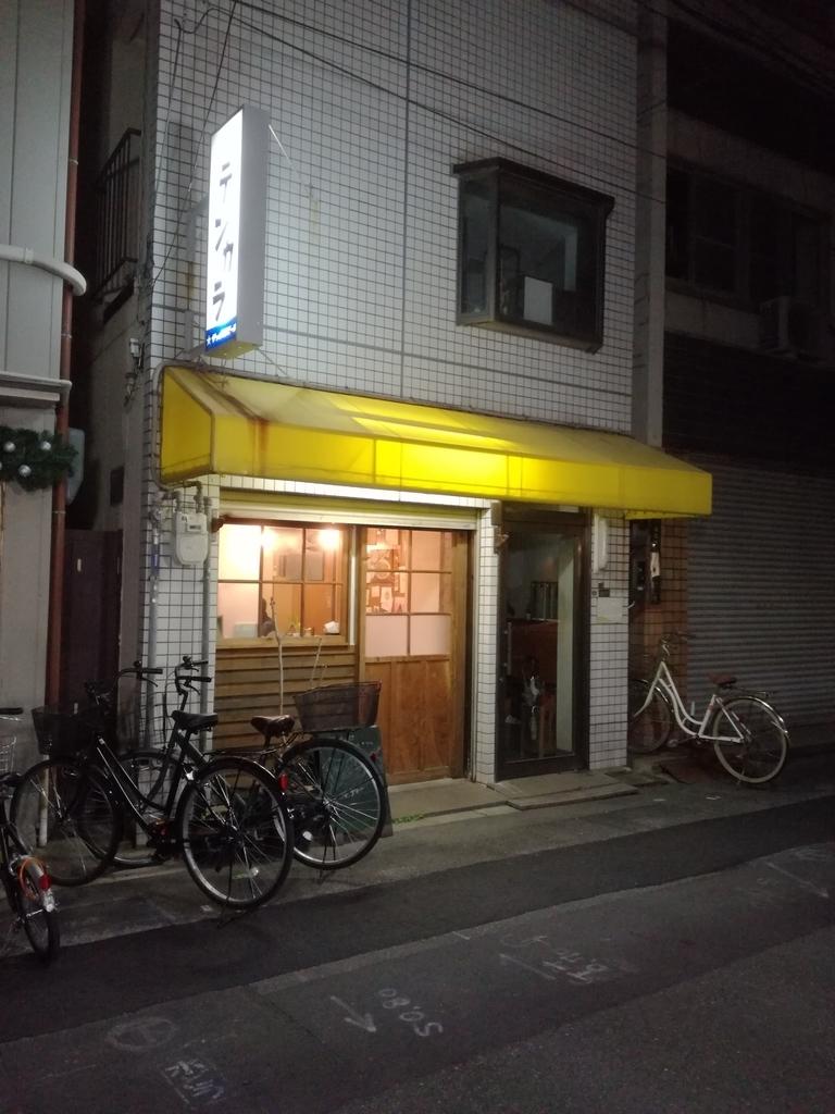 f:id:saenoki:20190306145938j:plain