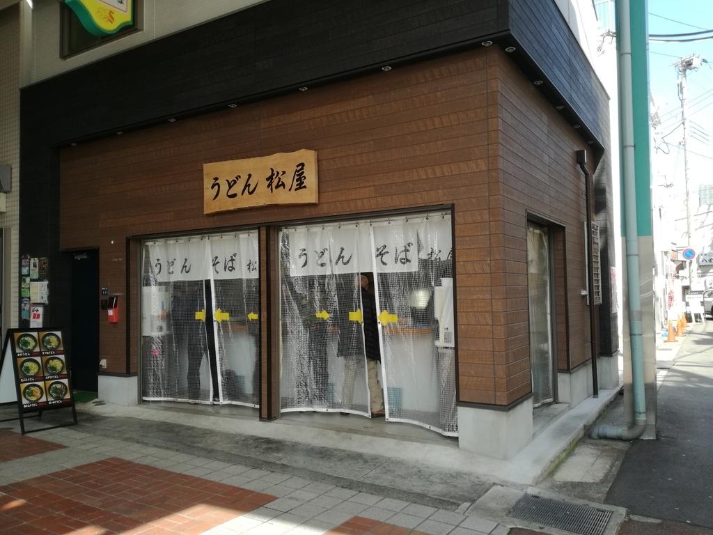 f:id:saenoki:20190306152755j:plain