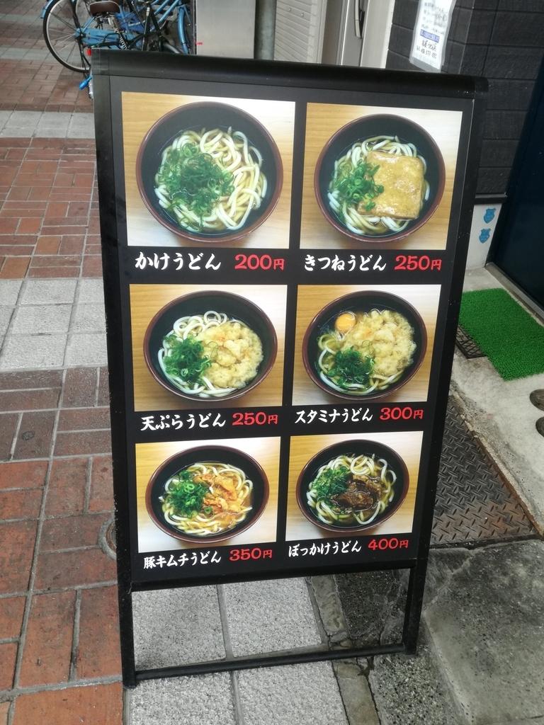 f:id:saenoki:20190306152908j:plain