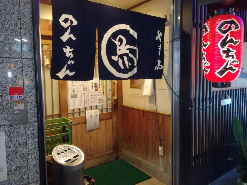 f:id:saenoki:20190306165855j:plain