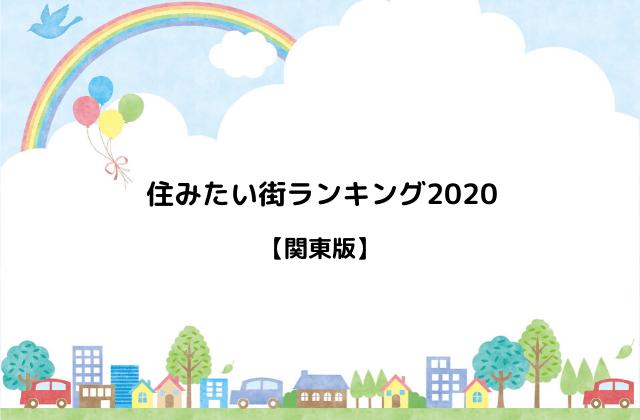f:id:saewataru:20200910111919p:plain