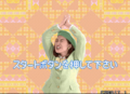 森口博子のクイズでヒューヒュー
