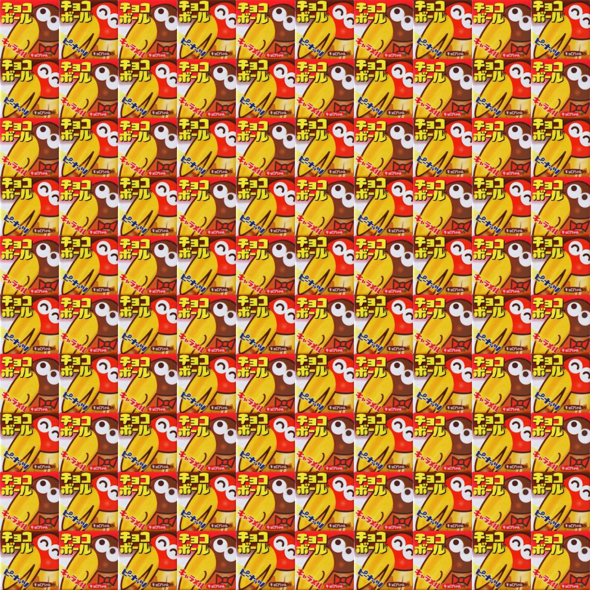 チロルチョコ・チョコボール味 1200x1200pix size