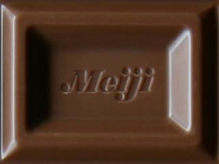 明治チョコレート base image