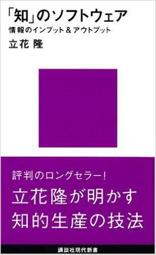 f:id:saffronron:20170202171933j:plain