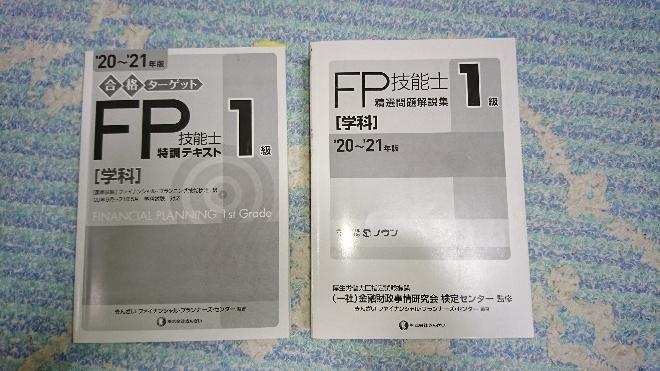 f:id:sagagyu:20210917213954j:plain