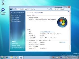 f:id:sagami:20090108165623j:image