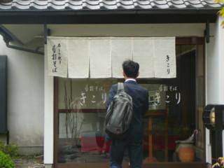 f:id:sagami:20090530111724j:image