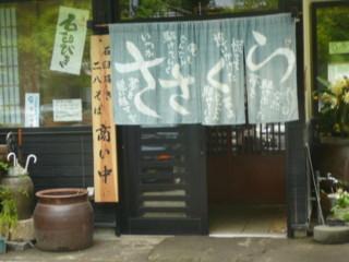 f:id:sagami:20090530113959j:image