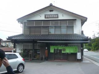 f:id:sagami:20090530121927j:image