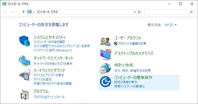 f:id:sagami3:20200502235050p:plain