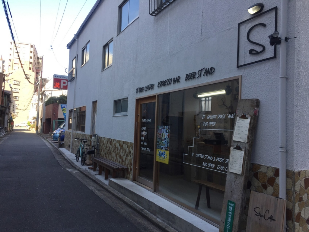 f:id:sagaramitsuhiro:20170209161218j:plain