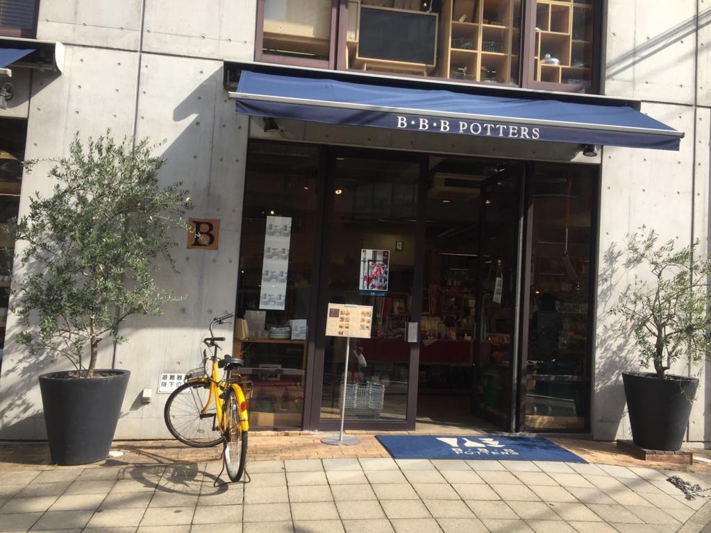 f:id:sagaramitsuhiro:20170209161454j:plain