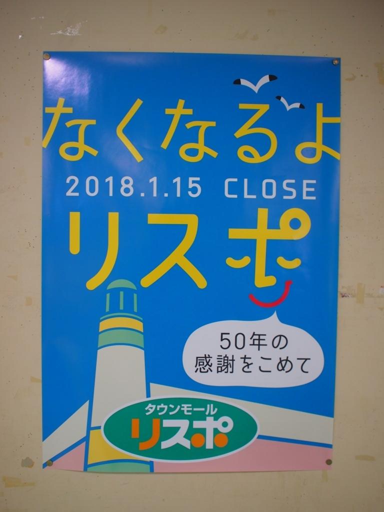 f:id:sagawatomomi:20171023130000j:plain