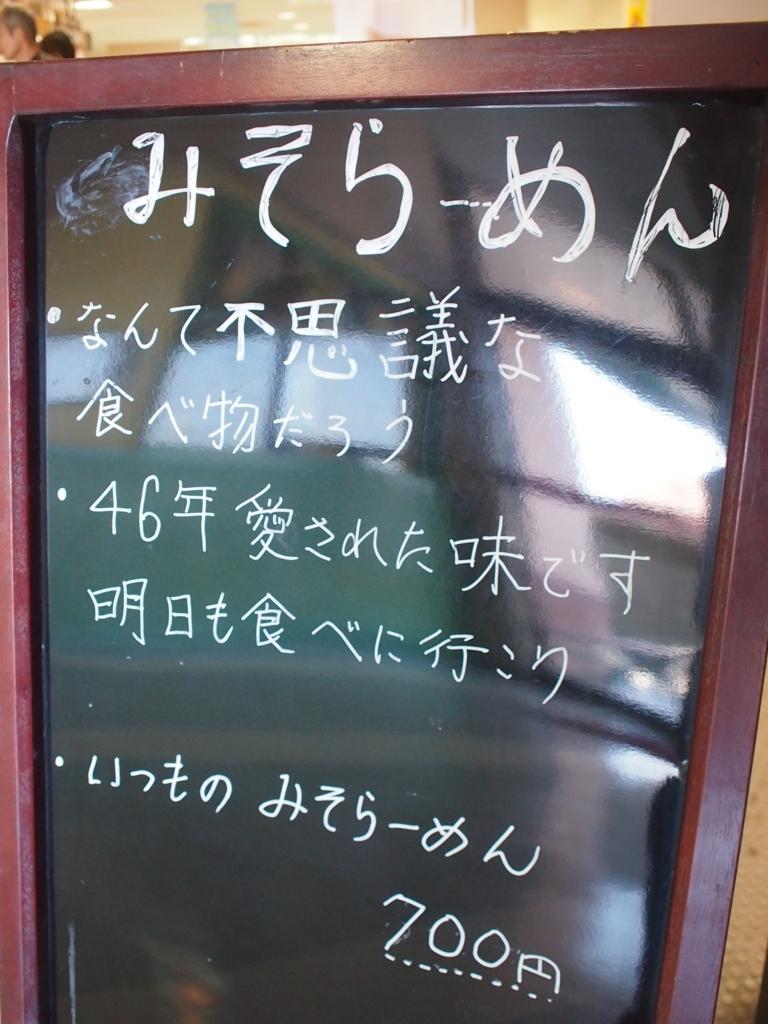 f:id:sagawatomomi:20171109151042j:plain