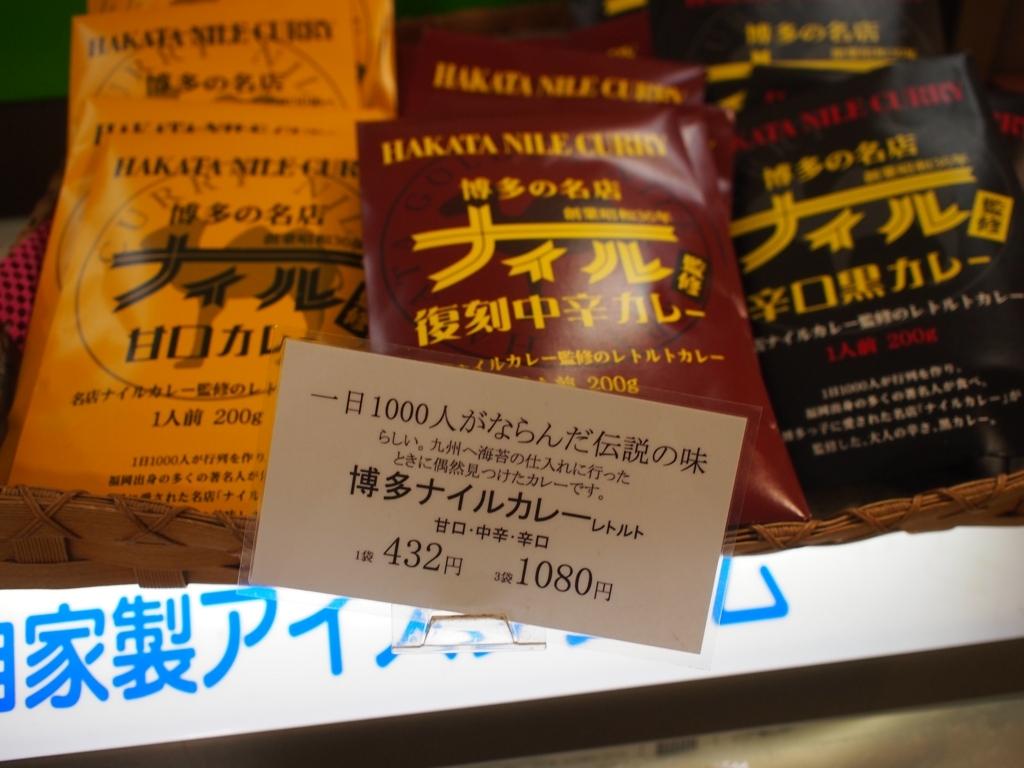 f:id:sagawatomomi:20171109151758j:plain